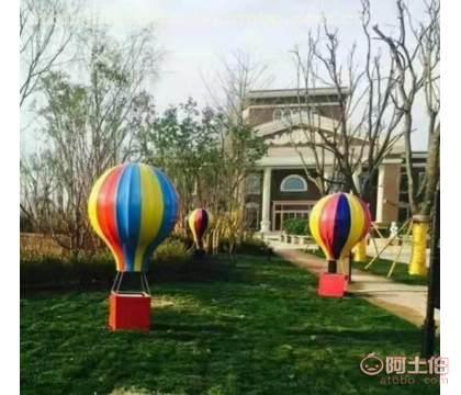 热气球雕塑景观摆件