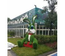 园林景观仿真绿雕造型批发定制 成都绿雕厂现货大量批发