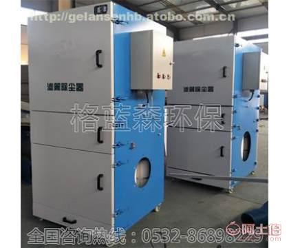 工业打磨除尘机,一体式多滤筒脉冲除尘器
