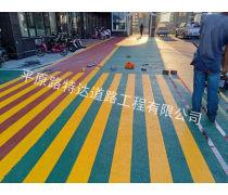 辽宁防滑陶瓷路面
