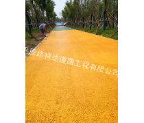 台湾改性乳化沥青设备