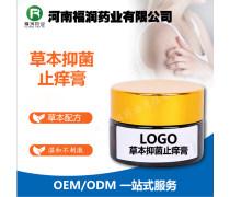 软膏产品OEM代加工厂