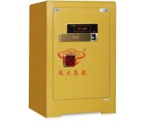 广东家用指纹保险柜销售部_电子密码柜保险柜价格
