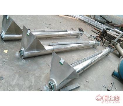 六九重工螺旋输送机绞龙 304不锈钢多用密封式可调速螺旋提升机