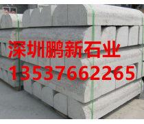 深圳石材生产厂家|深圳石材批发|深圳石材外贸公司|广州石材厂|