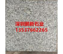 深圳白麻花岗岩板价格,芝麻黑芝麻灰芝麻白厂家(图)9白麻花岗岩斯朗白麻花岗岩