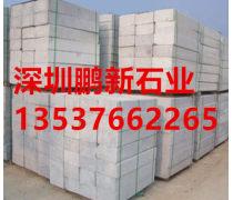 深圳白麻花岗岩价格、芝麻黑芝麻灰芝麻白厂家-灰麻花岗岩板价格