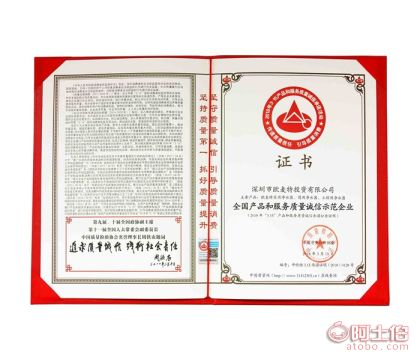 omaito.com(图)_管线机厂家_重庆管线机