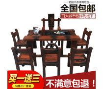 老船木茶桌椅组合【椅子 茶桌 茶台 沙发】