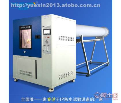IPX1-6�C合淋雨��箱