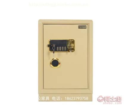 防火保险箱,保险柜,外贸防火保险柜定制加工