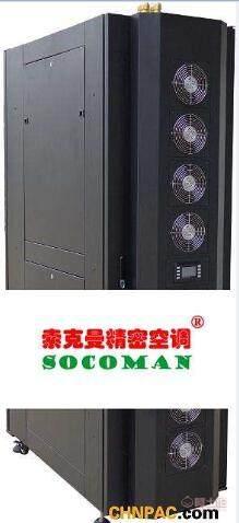 工业过程控制中心机房空调 精密加工设备室精密空调 详情图1