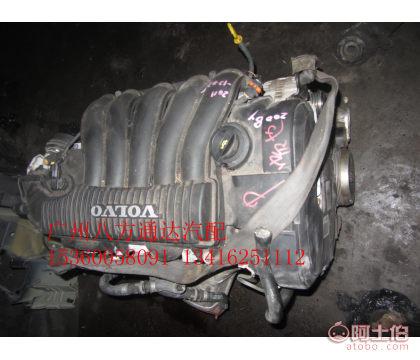 沃尔沃S80 5缸发动机