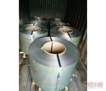 卷板、卷带#肇庆优质卷板、卷带批发生产厂家|质量有保障