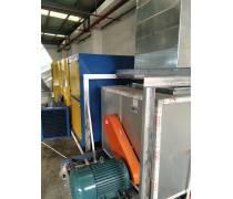沥青废气处理设备