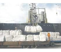 洛阳二手吨袋/洛阳预压袋/洛阳集装袋