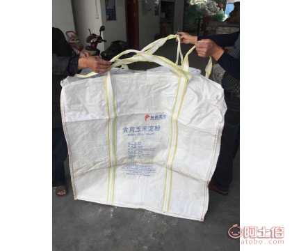 南京二手��袋批�l|�f��包