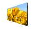 Cloud LCD video Wall 55寸云拼接大屏幕