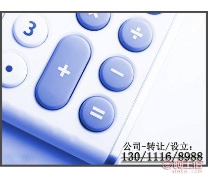 北京出境旅行社�D�明����H旅游公司�D�情�r