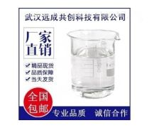 2-溴己酸性质指标|生产厂家