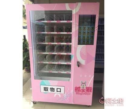 汇奇谷动漫自动售货机无人售货机 商用 幸运盒子