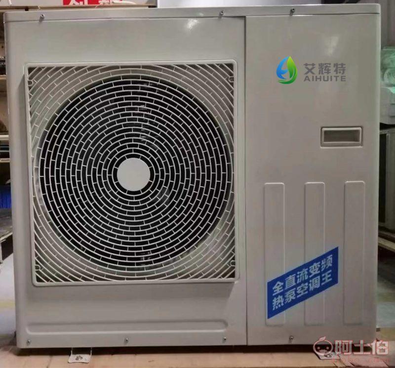 艾辉特一拖二空气源热泵热风机暖风机家用冷暖空调小型变频地暖机 详情图2
