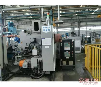 锌合金压铸模温机,锌合金压铸油加热器,锌合金压铸模具控温机