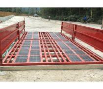 珠海工程洗轮机|建筑工地洗车平台