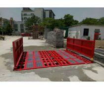 云浮工地洗车平台|建筑工地洗车机