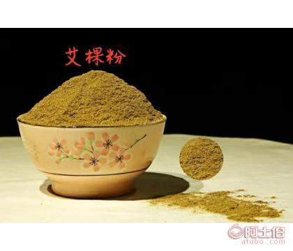 植物保健原料艾叶粉|艾粉厂家直销|河南艾叶全棵粉|