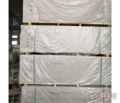 北京硅酸钙板厂家,硅酸钙板做外墙