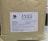 苹果酸钠生产厂家 苹果酸钠厂家