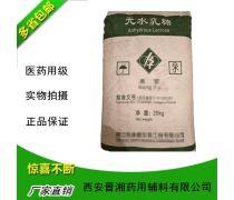 药用级辅料聚丙烯酸树脂2/3/4号15版药典标准