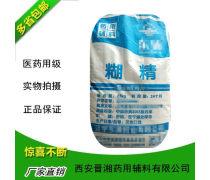 药典标准聚丙烯酸树脂系列1kg原厂定制包装