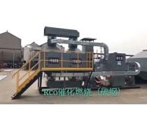 铸造厂专用催化燃烧废气处理设备,厂家直销