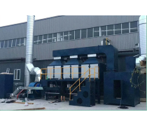 催化燃烧废气处理设备,活性炭环保柜吸附装置,厂家直销