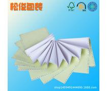 Omato厂家热销无碳打印纸241-2电脑打印纸仓库出货单纸张241*279-2二等分