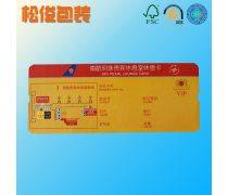 冠华专业定制热敏卡纸航空登机牌可打印登记行李牌风琴式登机牌