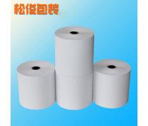 冠华厂家生产热敏收银纸商超专用5760热敏收银纸收款机用纸