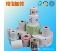 冠华印刷卷纸热敏ATM卷纸热敏纸印刷订制热敏打印印刷