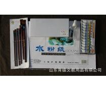 育德教育装备美术用品水彩画工具套装水粉画工具