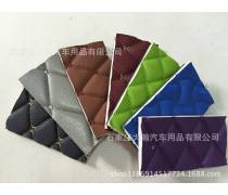 热销大瀚联合绗绣皮革全包围脚垫材料卷材carmatmaterials0.8绗绣+6.0xpe+毛刺/绒布/pe