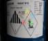 """""""供应 美国 瀚森  HEXION  双酚A型透明 低卤素 低氯含量 环氧树脂 EPIKOTE828""""小图1"""