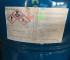 """""""供应 美国 瀚森  HEXION  双酚A型透明 低卤素 低氯含量 环氧树脂 EPIKOTE828""""小图3"""