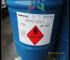 陕西水溶剂环氧树脂报价|环氧树脂是什么材料