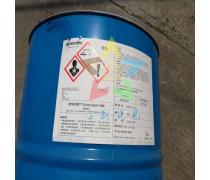 HEXION 瀚森(原壳牌)脂环族胺固化剂 EPIKURE™固化剂3381