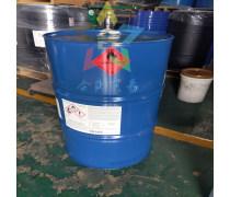 HEXION 瀚森(原壳牌)脂环族胺固化剂 EPIKURE固化剂3388
