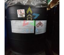 HEXION 瀚森(原壳牌)新癸酸缩水甘油酯改性剂 Cardura E10P