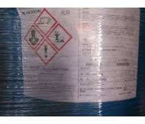 HEXION 瀚森(原壳牌)低粘度聚酰胺固化剂 EPIKURE固化剂3140A