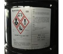 HEXION 瀚森(原壳牌)水性胺类固化剂 EPIKURE 8535-W-50